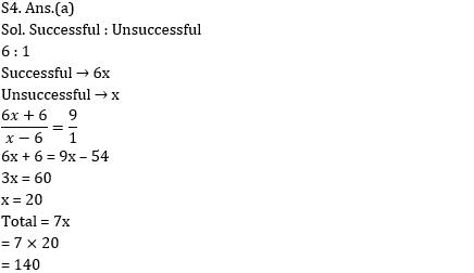 SSC CHSL Quantitative Aptitude Practice Questions : 10th July_80.1