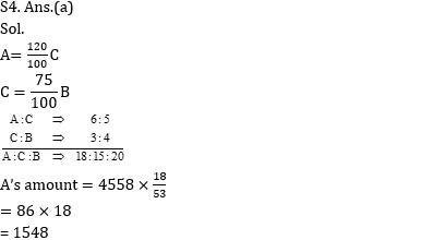 RRB NTPC Mathematics Questions: 10th July_80.1