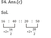 SSC MTS Reasoning Practice Questions Quiz: 16th July_70.1