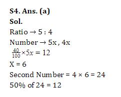 RRB NTPC Mathematics Questions: 17th July_80.1