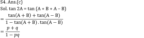 SSC MTS Quant Practice Questions : 18th July_80.1