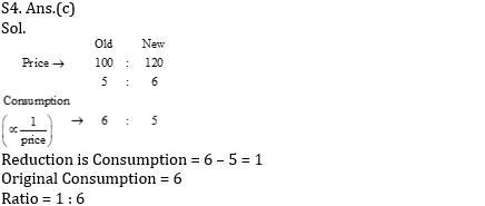 RRB NTPC Mathematics Questions: 5th July_80.1