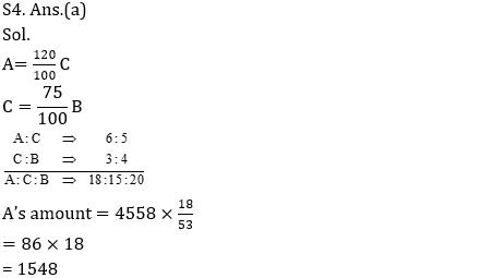 RRB NTPC Mathematics Questions: 6th July_80.1
