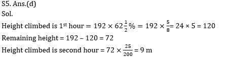 RRB NTPC Mathematics Questions: 10th July_90.1