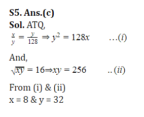 RRB NTPC Mathematics Questions: 16th July_100.1