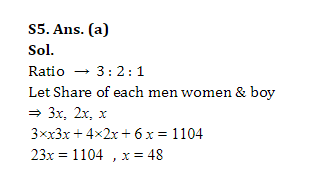 RRB NTPC Mathematics Questions: 17th July_90.1