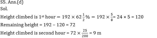 RRB NTPC Mathematics Questions: 6th July_90.1
