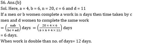 SSC CHSL Quantitative Aptitude Practice Questions : 4th July_100.1