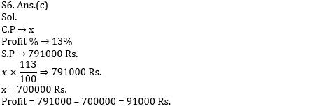 RRB NTPC Mathematics Questions: 5th July_100.1