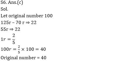 RRB NTPC Mathematics Questions: 6th July_100.1