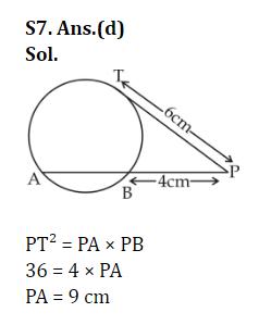 RRB NTPC Mathematics Questions: 16th July_120.1