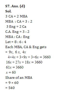 RRB NTPC Mathematics Questions: 17th July_110.1