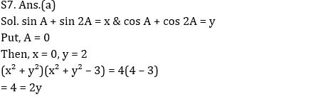 SSC MTS Quant Practice Questions : 18th July_110.1