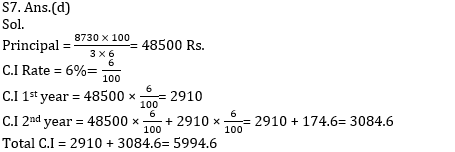 SSC MTS Numerical Ability Practice Questions : 22nd July_110.1