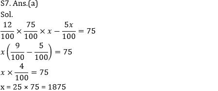 RRB NTPC Mathematics Questions: 6th July_110.1