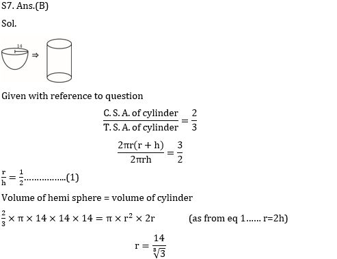 SSC CGL Mains Mensuration Questions : 9th July_110.1