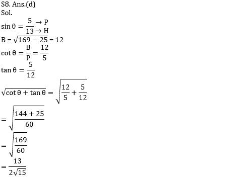 RRB NTPC Mathematics Questions: 5th July_120.1