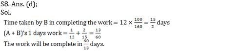 SSC CHSL Quantitative Aptitude Practice Questions : 9th July_120.1