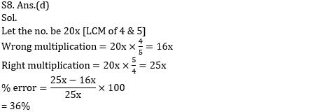 RRB NTPC Mathematics Questions: 1st July_120.1