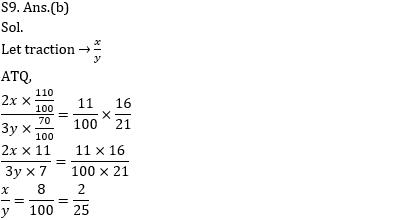 RRB NTPC Mathematics Questions: 10th July_130.1