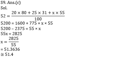 RRB NTPC Mathematics Questions: 19th July_130.1