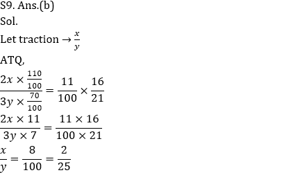 RRB NTPC Mathematics Questions: 6th July_130.1