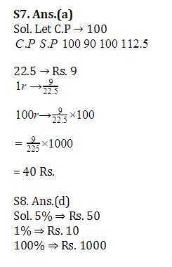 RRB NTPC Mathematics Questions: 8th July_90.1