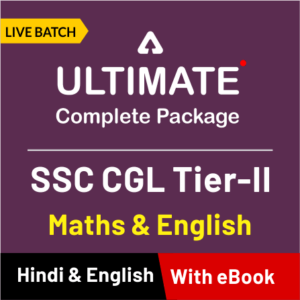 SSC CGL Tier 2 Quant Questions : Free PDF | Download Now_60.1