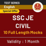 SSC JE General Awareness Questions : 25th September_50.1