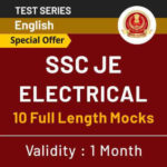 SSC JE General Awareness Questions : 25th September_60.1