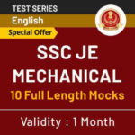 SSC JE General Awareness Questions : 25th September_70.1