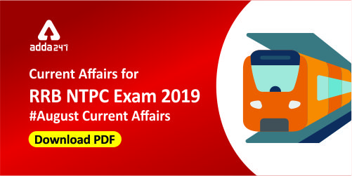 Current Affairs August 2019 PDF: All Govt  Exams (One Liner)