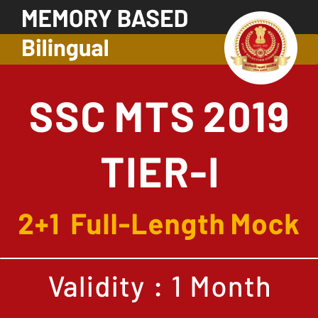 SSC MTS Exam Analysis 2019: 6th August 1st Shift Review_50.1