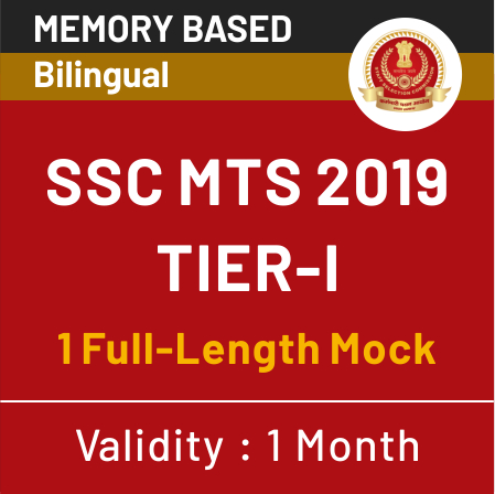 SSC MTS Exam Analysis 2019: 6th August 1st Shift Review_60.1