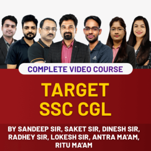 SSC Supreme Video Subscription : Complete Course For SSC Exams_80.1