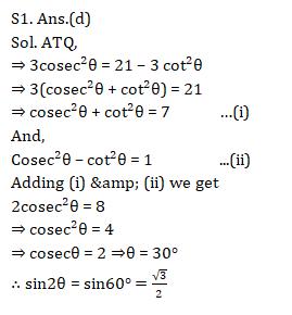 SSC CGL Mains Trigonometry Questions : 4th September_60.1