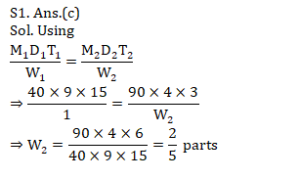 Quant Questions For SSC Exam 2019 : 26th September_50.1