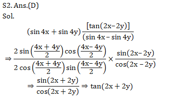 SSC CGL Mains Trigonometry Questions : 4th September_80.1