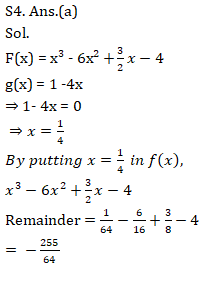 Quant Questions For SSC Exam 2019 : 23rd September_100.1