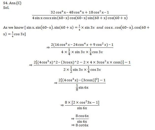 SSC CGL Mains Trigonometry Questions : 4th September_110.1