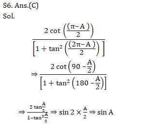 SSC CGL Mains Trigonometry Questions : 4th September_140.1