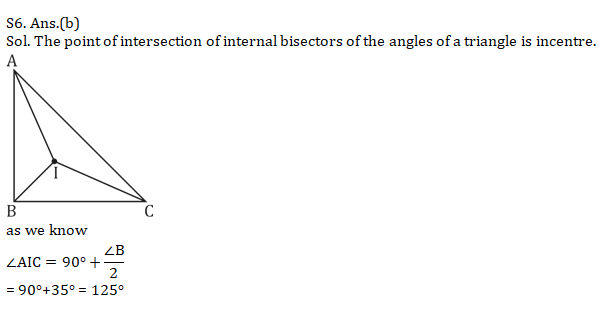 Quant Questions For SSC Exam 2019 : 26th September_100.1