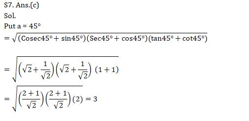 SSC CGL Mains Trigonometry Questions : 4th September_160.1