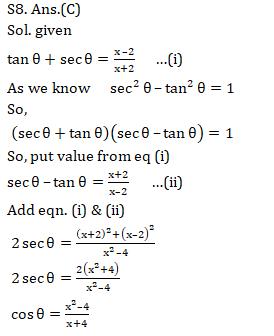 SSC CGL Mains Trigonometry Questions : 4th September_170.1