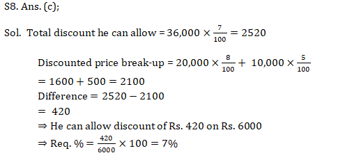 Quant Questions For SSC Exam 2019 : 23rd September_160.1