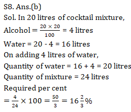 SSC CGL Mains Ratio,Mixture & allegation and Partnership Questions : 3rd September_130.1