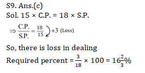 Quant Questions For SSC Exam 2019 : 26th September_140.1