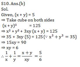 SSC CGL Mains Algebra Questions : 5th September_220.1