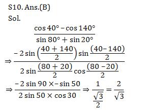 SSC CGL Mains Trigonometry Questions : 4th September_210.1