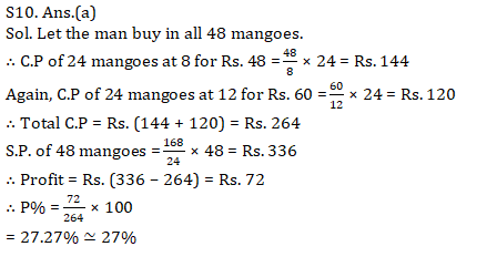 Quant Questions For SSC Exam 2019 : 26th September_150.1